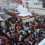 Aerial view of Basukinath Temple