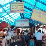 A Typical Market around Basukinath Temple