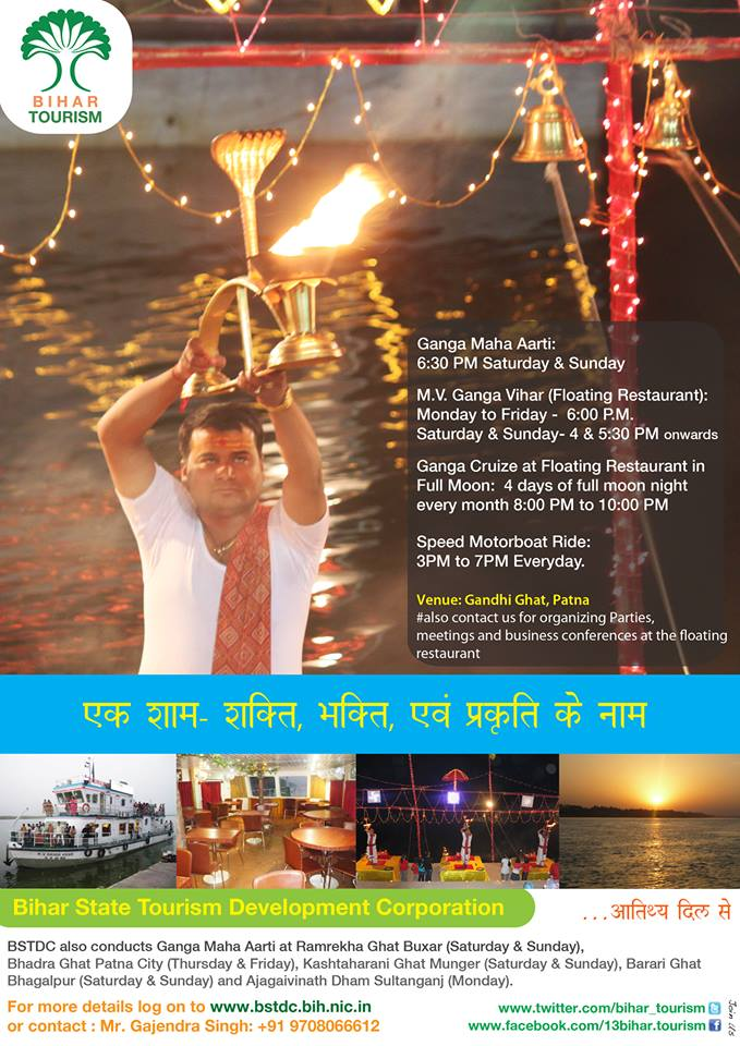 BSTDC Ganga Aarti Pamphlet